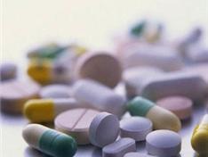 Аптеки Среднеуральска