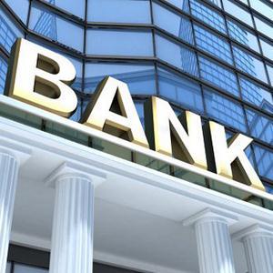 Банки Среднеуральска