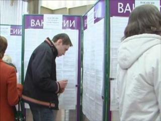 Центры занятости Среднеуральска