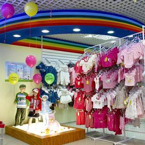 Детские магазины Среднеуральска