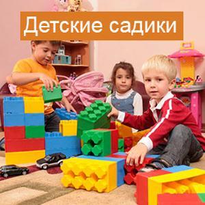 Детские сады Среднеуральска