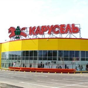 Гипермаркеты Среднеуральска