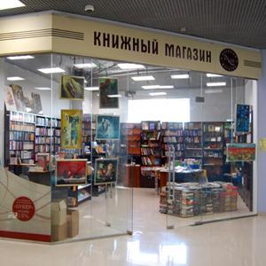 Книжные магазины Среднеуральска