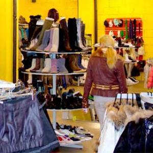Магазины одежды и обуви Среднеуральска