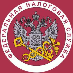 Налоговые инспекции, службы Среднеуральска