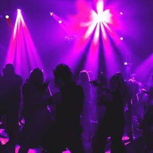 Ночные клубы Среднеуральска