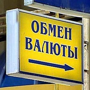 Обмен валют Среднеуральска