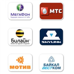Операторы сотовой связи Среднеуральска