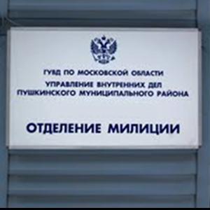 Отделения полиции Среднеуральска