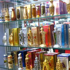 Парфюмерные магазины Среднеуральска