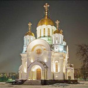 Религиозные учреждения Среднеуральска