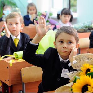 Школы Среднеуральска