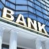 Банки в Среднеуральске