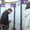 Центры занятости в Среднеуральске