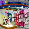Детские магазины в Среднеуральске