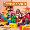 Детские сады в Среднеуральске