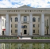 Дворцы и дома культуры в Среднеуральске