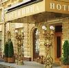Гостиницы в Среднеуральске