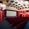 Кинотеатры в Среднеуральске