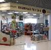 Книжные магазины в Среднеуральске