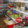 Магазины хозтоваров в Среднеуральске