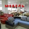 Магазины мебели в Среднеуральске