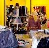 Магазины одежды и обуви в Среднеуральске