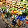 Магазины продуктов в Среднеуральске