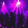 Ночные клубы в Среднеуральске