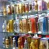 Парфюмерные магазины в Среднеуральске
