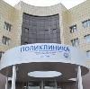 Поликлиники в Среднеуральске