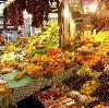 Рынки в Среднеуральске