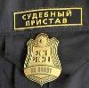 Судебные приставы в Среднеуральске