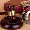 Суды в Среднеуральске
