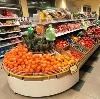Супермаркеты в Среднеуральске
