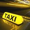 Такси в Среднеуральске