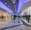 Торговые центры в Среднеуральске