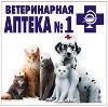 Ветеринарные аптеки в Среднеуральске