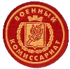 Военкоматы, комиссариаты в Среднеуральске