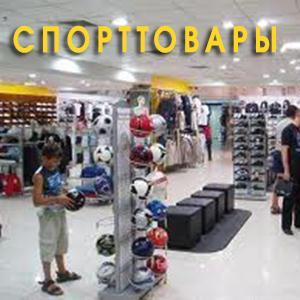 Спортивные магазины Среднеуральска