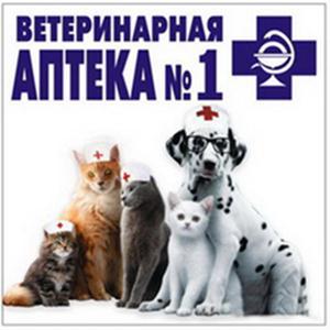 Ветеринарные аптеки Среднеуральска